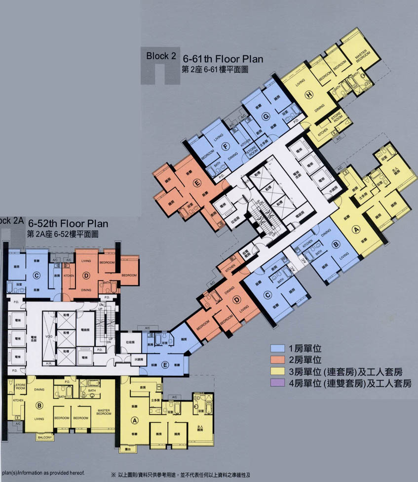 Floor Plan Of The Arch - Gohome.hk avec Plan