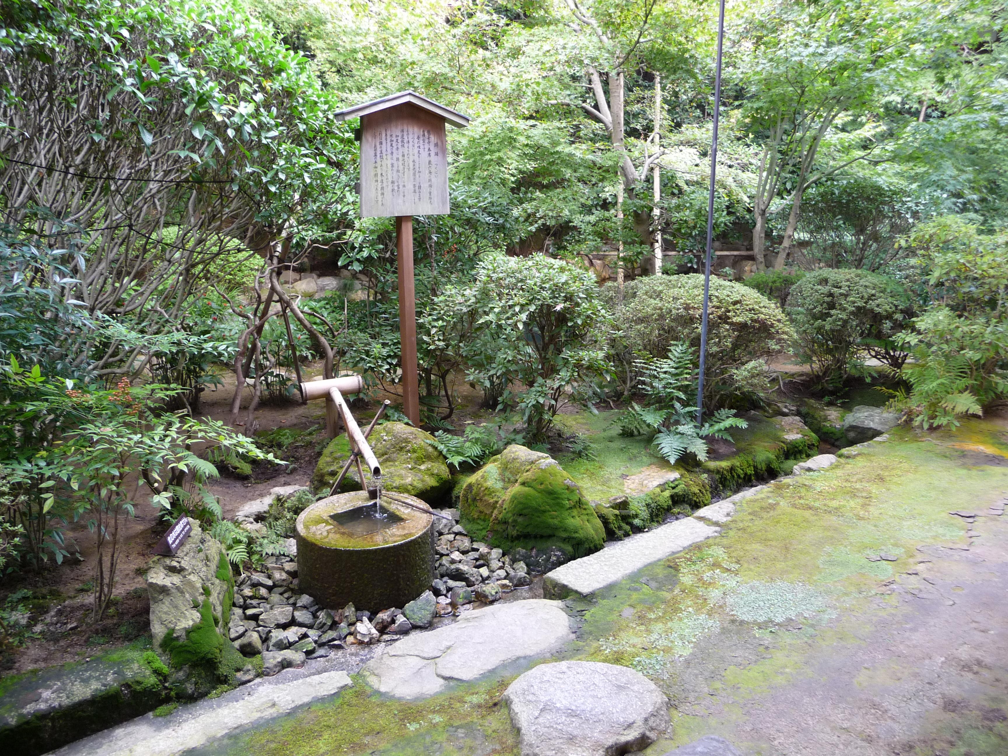 Kyoto Jour 2 : Kinkaku-Ji, Ryōan-Ji Et Ginkakuji | フランス人 à Fontaine Jardin Japonais