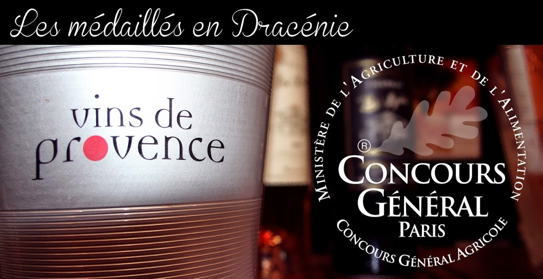 - Palmarès Du Concours Général Agricole - Dracénie 2015 intérieur Chambre Des Metiers Draguignan