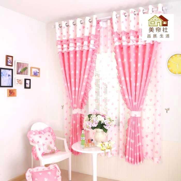 Rideau Rose Pale Chambre Bebe - Idées De Tricot Gratuit dedans Rideau Occultant Chambre Bébé
