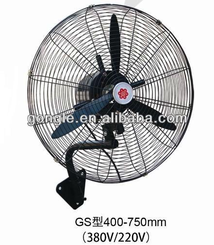 Rotatif Industriel Ventilateur Mural/Ventilateur concernant Ventilateur Mural