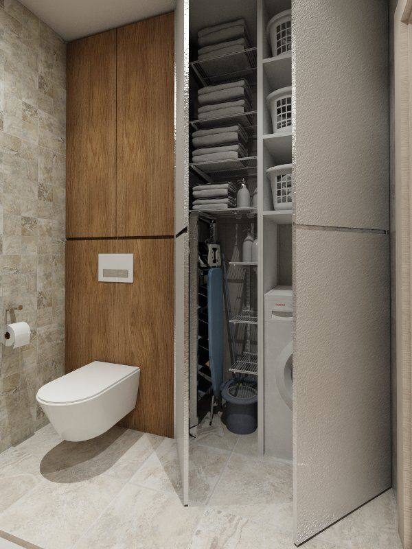 Buanderie Dans Les Toilettes - Tout Est Caché Dans Des intérieur Placard De Toilette