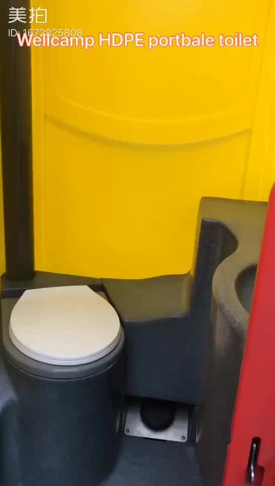 Cabine De Toilette Portable Mobile En Plastique Pour Salle intérieur Toilettes Mobiles Prix