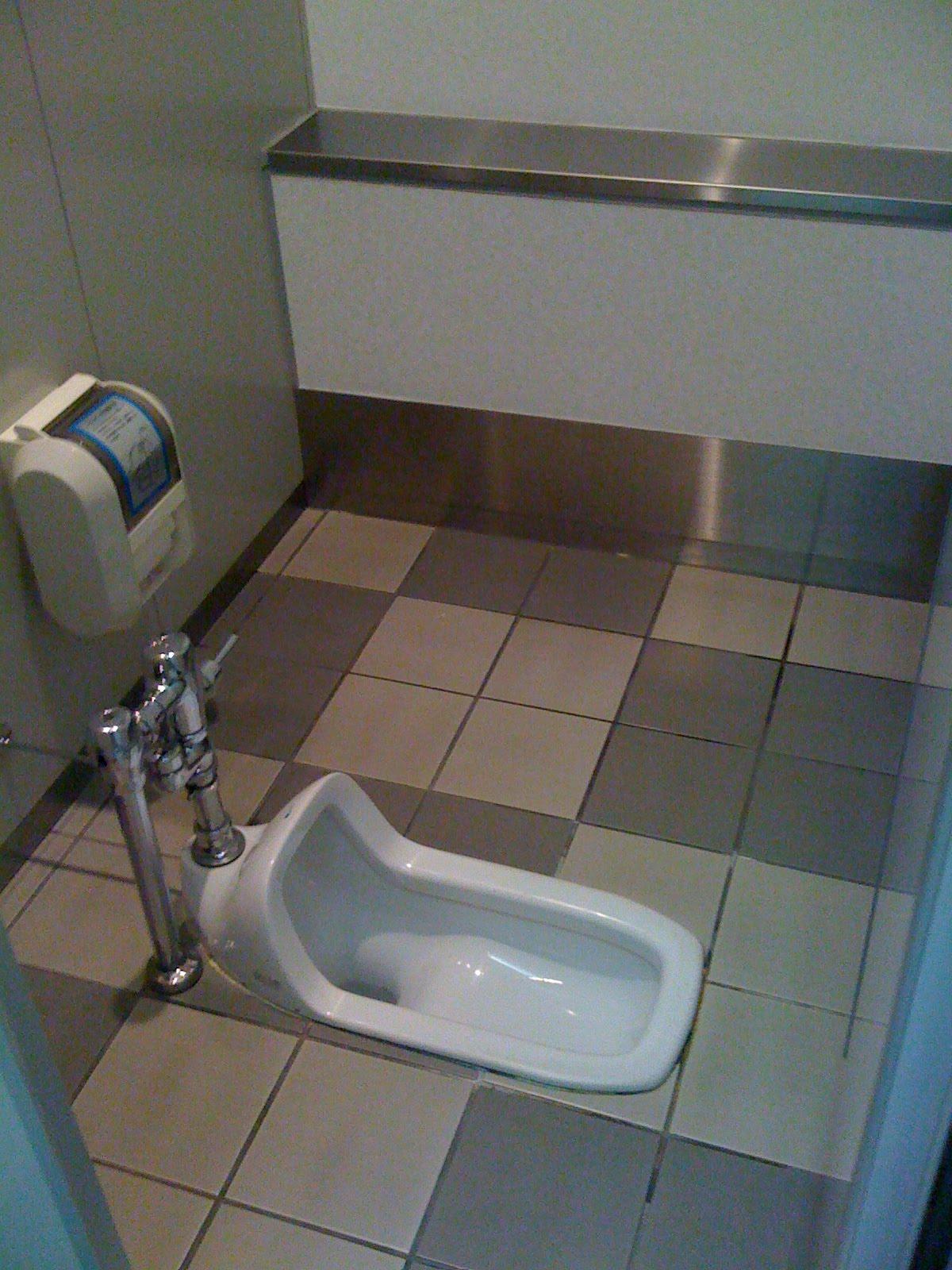 Capoc Au Japon: 7Ème Jour Au Japon : Les Toilettes Japonaises encequiconcerne Toilettes Japonaise