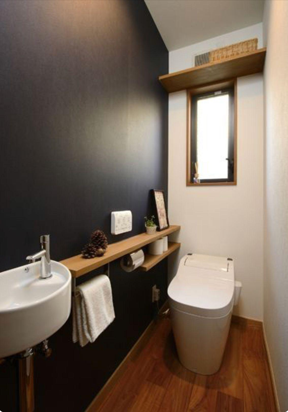 Épinglé Par Mica C Sur Baño Chico   Décoration Toilettes serapportantà Toilette Sous Escalier