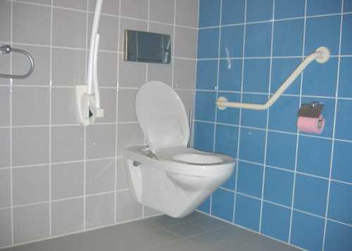 Guide Accessible Pour Personnes Handicapées : Hebergement intérieur Toilettes Handicapés