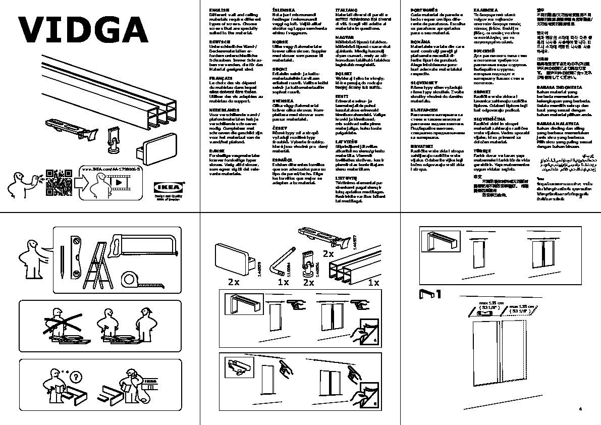 Ikea Rail Rideau   Matelas - Rideau destiné Rideau Fil Ikea