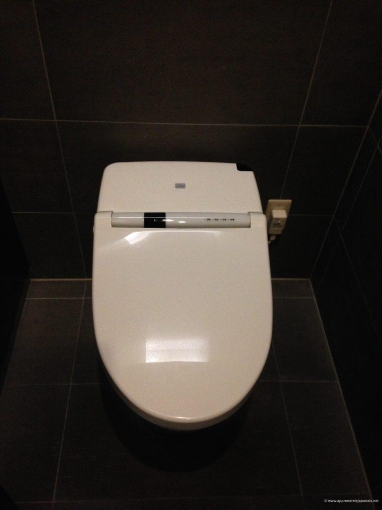 Les Wc Japonais : Les Toilettes Japonaise encequiconcerne Toilettes Japonaise