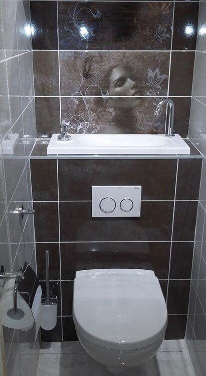 Référence Des Wc Lave-Mains, Wici Concept Propose Une pour Toilette Suspendu Geberit Prix