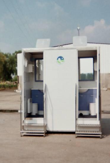 Sani Vip (2 Wc), Location Sanitaire - Vente Et Location De pour Toilettes Portables