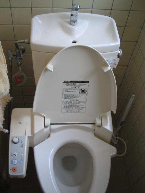 Toilette Japonaise | Flickr - Photo Sharing! serapportantà Toilettes Japonaise