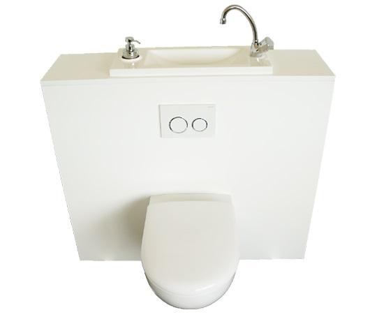 Toilette Suspendu Geberit Avec Lavabo Intégré   Wici Bati concernant Toilette Suspendu Avec Lave Main