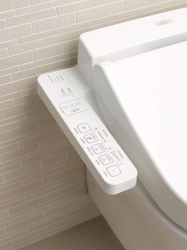 Toilettes Japonaises : Pourquoi Choisir Un Wc Japonais serapportantà Toilettes Japonais